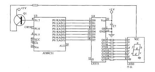 7端口分别控制数码管的个位