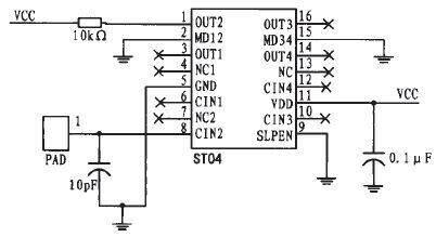 cc2530部分的电路图如图3所示.两个晶振32mhz和32.768khz.其中32.