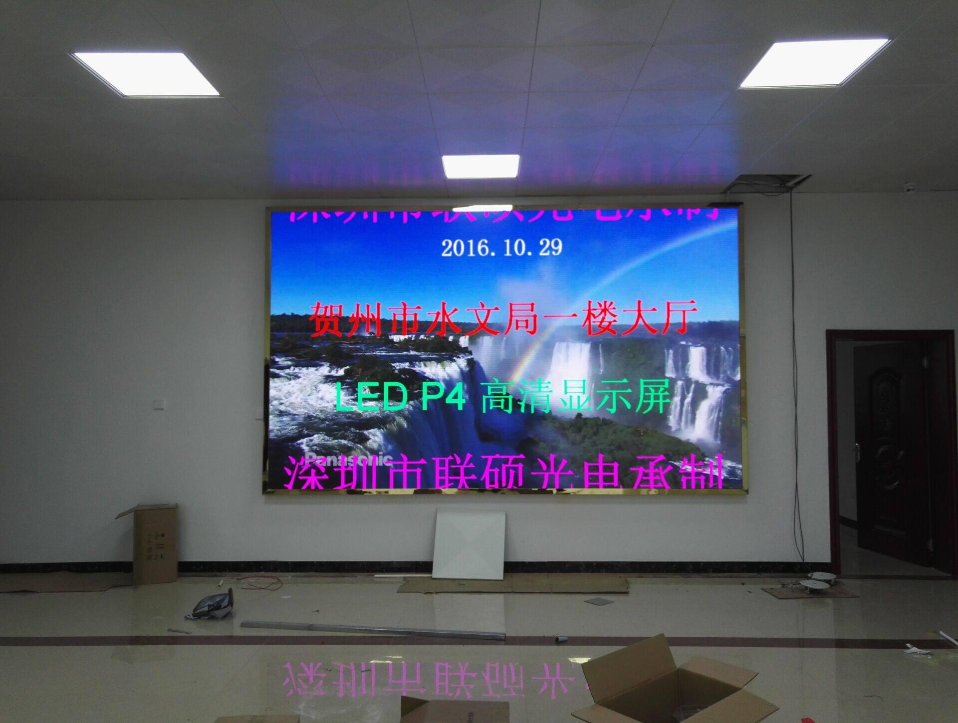 室内彩屏p4多少钱一平 led大屏幕p4规格尺寸多大