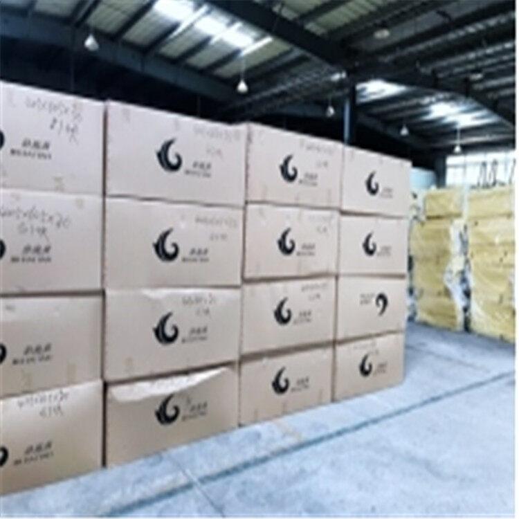 CE认证是什么:防火保温材料无甲醛玻璃棉毡 金海燕玻璃棉