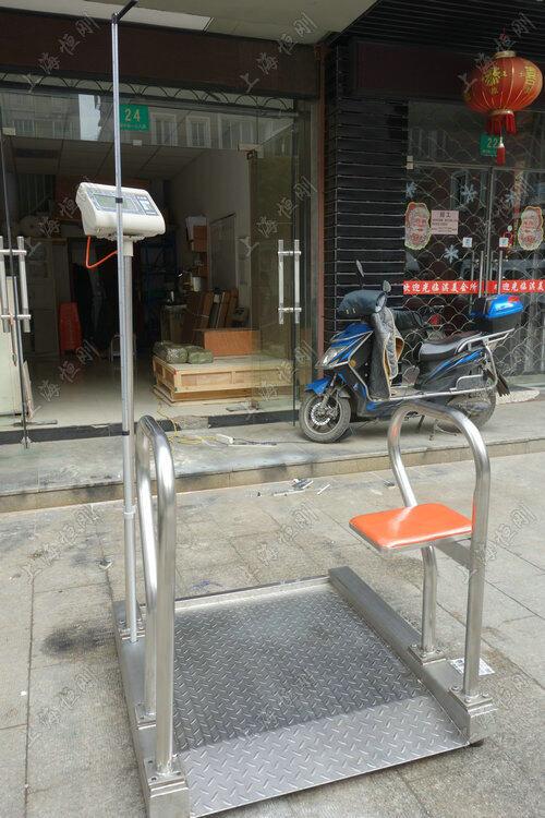 带斜坡轮椅秤