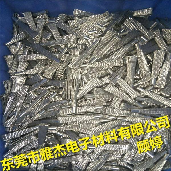 江西雅杰生产铜编织带,不锈钢编织带构造图集 常用规格:2mm2、2.5mm2、3.5mm2、4mm2、6mm2、8mm2、10mm2、12mm2、16mm2、20mm2、25mm2、35mm2、50mm2、75mm2、95mm2、100mm2、120mm2  常用单丝线径:0.10mm、0.12mm、0.15mm,也可根据用户要求定制单丝0.04、0.05、0.06、0.07、0.