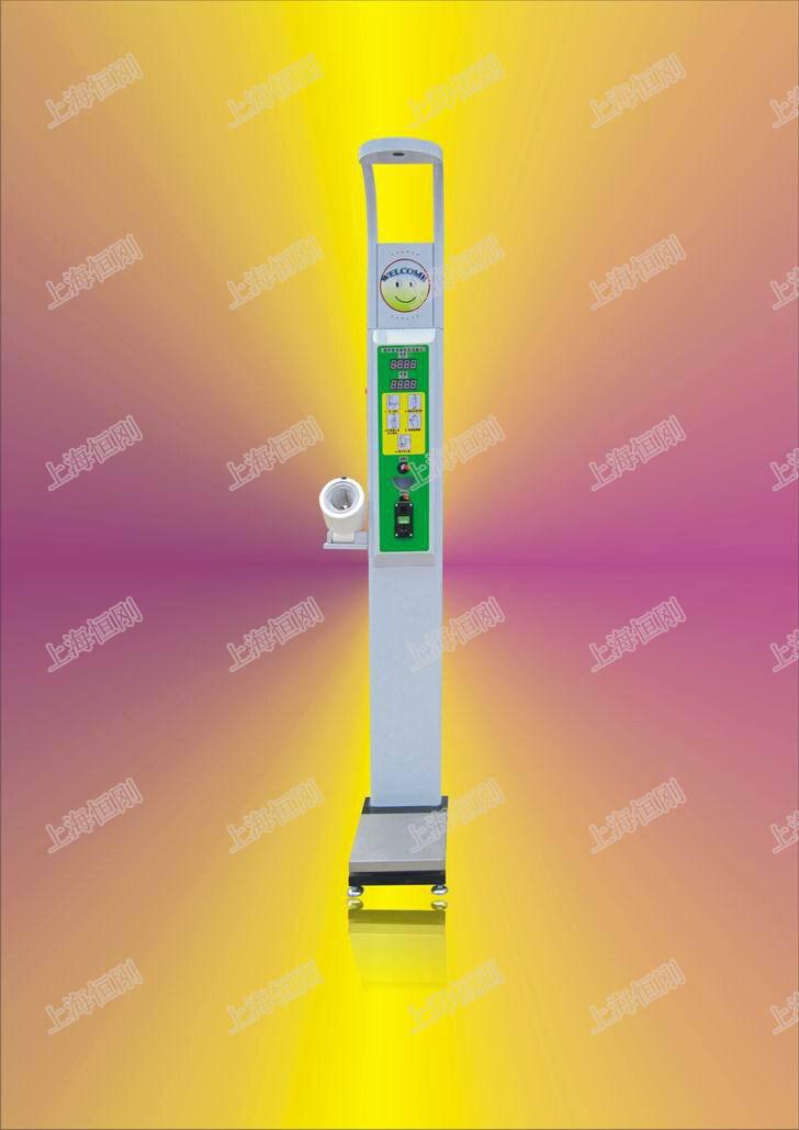 全自动身高体重测量仪