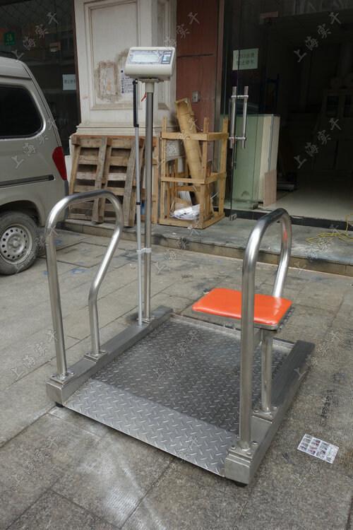 带扶手轮椅电子称