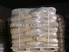 直銷樹脂膠粉價格//直銷樹脂膠粉廠家
