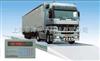 scs徐汇120吨汽车地磅标准汽车衡