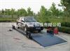 scs上海50吨汽车地磅数字汽车衡
