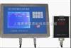 JB3100JB3100,JB-3100型多路辐射连续监测系统