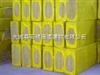 複合發泡水泥外牆保溫板//外牆防火發泡水泥板//防火水泥發泡板價格