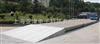 scs上海60吨汽车电子地磅标准式汽车衡