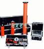 ZGF2000-120KV便携式直流高压发生器