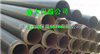 供应直埋式蒸汽管道,供应预制保温直埋管道,预置保温管道价格