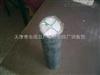 小猫牌 ZR-YJLV42阻燃铝芯电缆 天津电缆厂