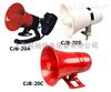 CJB-20A,CJB-20B,CJB-20C 电子警报器