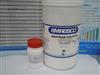 叔丁氧羰基-天冬氨酸4環己脂