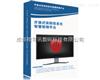 網絡視頻監控管理平臺軟件 開放式安防信息化視頻監控管理平臺
