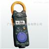 3280-20钳形电流表