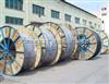 UGEFHP高压耐寒电缆 生产范围