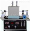 扬州深色石油产品硫含量首页(管式炉法)
