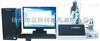 扬州全自动酸值首页