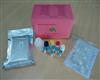 ji可溶xing血guan内pi细胞蛋白C受体(sEPCR)ELISA试剂盒