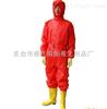 RHF-1供应阻燃防化服,轻型防化服,简易防化服,3C认证