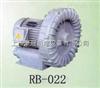 RB-022風機RB-022鼓風機