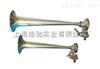 YQ-4,YQ-6,YQ-8,YQ-10,YQ-15 船用膜片式空气气笛/汽笛