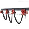 工字钢电缆滑线