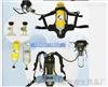 RHZKF供应消防空气呼吸器,冶炼呼吸器,自救生式空气呼吸器
