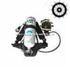 武汉3C6.8升消防空气呼吸器认证