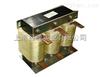 CKSG-0.6/0.25-6%,CKSG-0.9/0.25-7%低压串联(滤波)电抗器