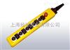COBP-AS4,COBP-AS5双速起重设备控制按钮盒