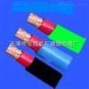 VV电厂家VV电力电缆 VV22铠装电力电缆价格
