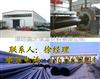 供应玻璃棉复合保温钢管质量好防火防腐,聚乙烯埋地热水管厂家直销