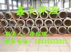 预制玻璃棉蒸汽保温钢管新型材料质量好,聚乙烯直埋防腐空调保温管防火耐腐