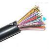 通信电缆型号100对通信电缆价格电话线厂家价格