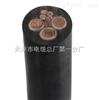 MZ-煤矿用电钻电缆