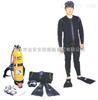 潜水呼吸器,干式潜水服,湿式潜水服认证
