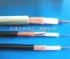 SYV电缆价格射频同轴电缆SYV-50-15信号电缆价格