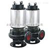 供應JYWQ80-35-25-1600-5.5排污泵選型