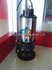 供應JYWQ150-130-30-2600-22不銹鋼排污泵