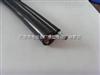 KVVPRC 9*1.0 电葫芦屏蔽电缆 天缆三厂
