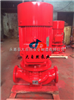 供应JGD5-3单极消防泵