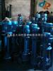 供應YW200-250-15-18.5yw系列液下式排污泵