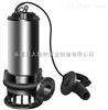 供應JYWQ250-600-7-3000-22帶刀排污泵