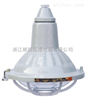 BAD52-DIP(BGL)-e DIP 增安型粉尘防爆灯(e型
