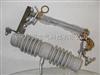厂家推荐跌落式熔断器RW12-12/200A