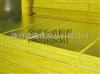 4厘米厚38公斤普通玻璃棉板价格
