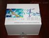 96T/48T上海ssDNA小鼠抗单链DNA抗体/变性DNA抗体ELISA试剂盒